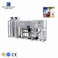 DUANYUE RO-1000H/L Reverse osmosis water treatment Manufactures