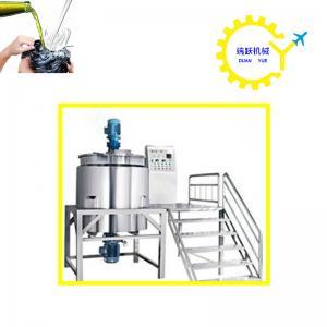 Liquid Soap making car paint color mixing machine system Manufactures