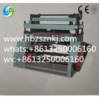 China JXA-25A  Cutter on sale