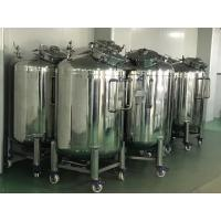 High quality stainless steel storage tank price Manufactures