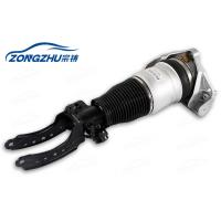 Q7 Old Model Hydraulic Shock Absorbers , Truck Shock Absorbers For Audi 7L8 616039D Manufactures