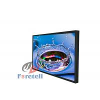 China Samsung BNC Interface CCTV LCD Monitor 65 Inch Security Video Monitor on sale