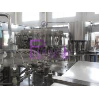 Automatic 8000BPH Plastic Soft Drink Filling Line For Carbonated Drinks Manufactures