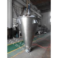 110 / 220V Double Screw Powder Blending Machine With Liquid Spray System Manufactures