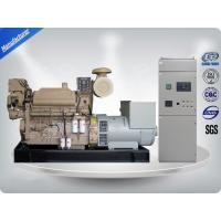 440Kw / 550 Kva Cummins Engine Diesel Generator Set With Stamford Aternator Manufactures