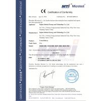 FFRAN TECH CO., LIMITED Certifications