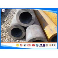 Axle Alloy Steel Tube QT Heat Treatment , Seamless Alloy Steel Pipe ASTM 1330 Manufactures