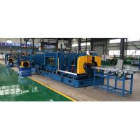 Metal door forming line for refrigerator / door panel forming / Automatic