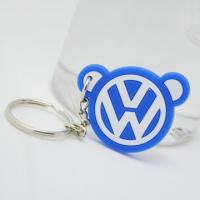 custom yourself logo design silione good quality  best rubber keychain Manufactures