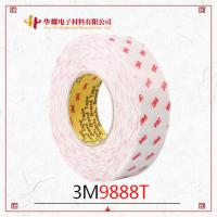 3M9888T double-sided adhesive is a non-woven substrate double-sided adhesive in 3M double-sided adhesive, which is made Manufactures