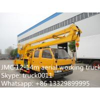 hot sale JMC 12m-14m aerial working platform truck,China famous brand JMC 4*2 LHD overhead working truck for sale Manufactures