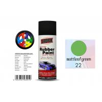 Leaf Green Color Removable Rubber Spray Paint For Plastic Against Moisture Manufactures