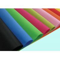 Flame - Retardant PP Spunbond Non Woven For Shopping Bags 320cm Width Manufactures