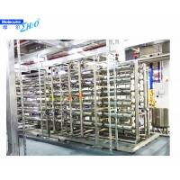China Commerical Reverse Osmosis Water Treatment Equipment FRP / SS304 Filter Material on sale