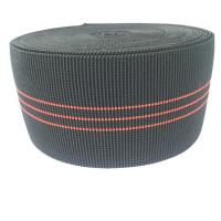 3 Inch Elastic Upholstery Webbing Furniture Accessories Black Color Manufactures