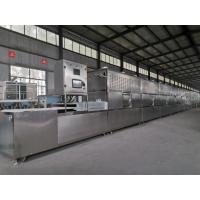 Microwave Drying Equipment for Corn Manufactures