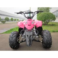 Small Quads Kids Racing ATV Quad , 50CC 4x4 Kids Quad Bikes Manufactures