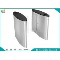 Card Reader Automatic Speed Gates Cinema Or Residential Property Sliding Barrier Manufactures
