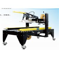Spc-f05 Automated Packing Machine Flaps Folding / Side Belts Driven Sealer Manufactures