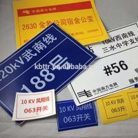 China Reflective sheeting wide label printing for utility industry barcode label printer on sale