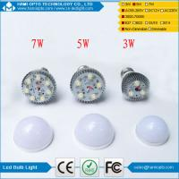 China Replace 40W incandescent light CE certification 5W E27 led bulb 3000-7000K on sale