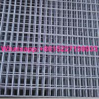 Hot dip galvanized mild steel grating Manufactures