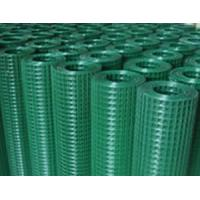 Buy cheap pvc coating welded mesh supplier from wholesalers