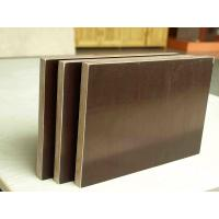 China Black Film Faced Plywood Offering with Lowest Price on sale