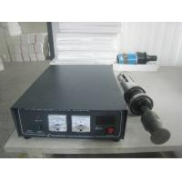 China High Power Ultrasonic Metal Welding Machine , High Frequency Welder Equipment on sale