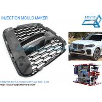 Car Plastic Injection Mould Custom Auto Front Bumper Vents Grille Parts Manufactures