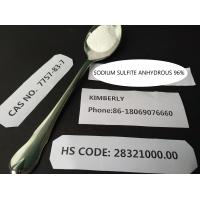 Chemical Sodium Sulfite Water Treatment Food Additive HS Code 28321004 SSA Manufactures