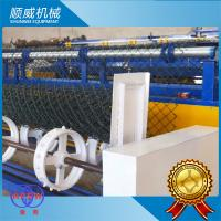 Knuckle Edge Chain Link Fence Machine for Highway Railway Fencing Manufactures