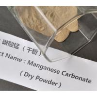 43% Electric Grade Manganese Carbonate Dry Powder Mnco3 For Phosphating Process Manufactures