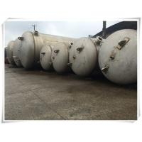 Carbon Steel Vertical Air Receiver Tank For Water Treatment High Volume Manufactures