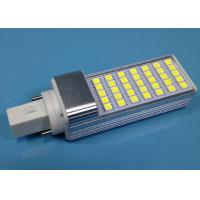 Extruded Aluminum SMD5050 7W 36PCS G24  Led Lamp for Hotel, Exhibition, Saloon Manufactures