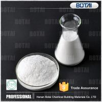 Buy cheap HEMC HPMC HEC cellulose ether Manufactory from wholesalers