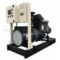 Buy cheap Compact Turbocharged 63kva FAWDE  Generator Without radiator With H insulation class alternator from wholesalers