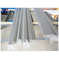Buy cheap grade 5 titanium bar astm b348 titanium bar from wholesalers