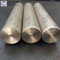 Extruded Magnesium Bar , Magnesium Alloy Rod For Cell Battery Application Manufactures