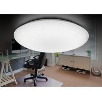 5000LM Remote Control Ceiling Light Fast Installation Double Insurance Of Eye - Protection Manufactures