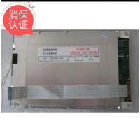 5.7Inch TFT Lcd Display Lcd Panel 320*240 SX14Q002-ZZA Lcd Screen,SX14Q001-ZZA Manufactures