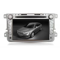 Touch Screen GPS Navigation System For Lavida Car , 128MB SDRAM EMS 600MHz Manufactures