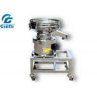 Cosmetic Eyeshadow Powder Sieving Machine With 120 Mesh High Efficiency Manufactures