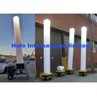 575W Inflatable Light Tower With Small Work Generator For Backyard Party Events Manufactures
