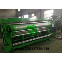 Buy cheap 1''-4'' welded wire mesh machine, dutch mesh welding machine fully automatic from wholesalers