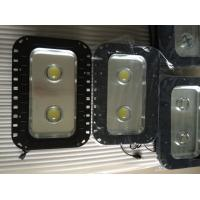 High lumen epistar led chip led floodlight with good quality lower price Manufactures