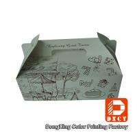 Foldable Food Grade Paper Food Boxes Rectangle For Dessert Packaging Manufactures
