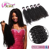 China DHL First Shipping Virgin Human Hair 22 Inch Curly Hair Extensions on sale
