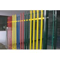 Buy cheap Palisade Fence from wholesalers