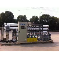 ISO CE Ammonia Production Plant , Ammonia Gas Plant 0.05 Working Pressure Manufactures